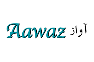Aawaz – The Voice of Asian Women Across the Nation